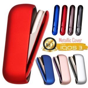 アイコス3 ケース セット品 アイコス3 カバー iqos3 ケース 専用ケース クリア カバー アイコス3|muuk-shop