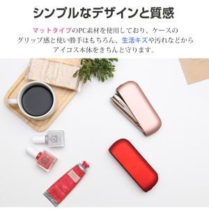 アイコス3 ケース アイコス3 カバー 新型 iqos3 ケース アイコス3ケース 【期間限定価格】|muuk-shop|03
