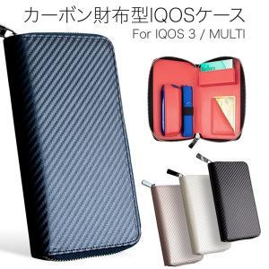 製品名: HIGH FIVE IQOS3 ケース カーボンPUレザー ラウンドファスナー 全4色 型...