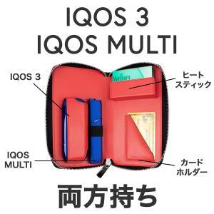 アイコス3 ケース 【iqos3 多機種対応】アイコス3マルチ ケース アイコス3 マルチ カバー iqos3 multi ケース カバー カーボン|muuk-shop|03