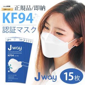 【国内配送/正規品】(50枚/個別包装)  kf94 マスク 韓国 マスク jway 不織布 不織布マスク 立体マスク 使い捨てマスク 大人用 韓国製 くちばし|muuk-shop