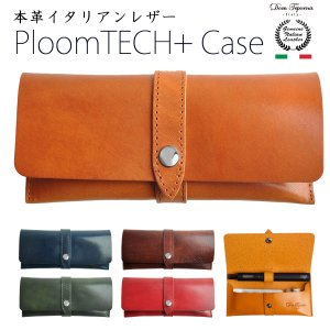 【Ploom TECH+(プルームテックプラス) ケース】 All in One - まとめて持ち歩...
