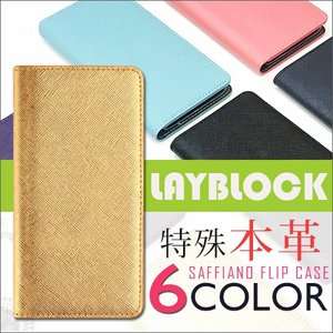 iPhone8 iPhone7 ケース 手帳 財布 本革 レザー 【GAZE正規品】|muuk-shop