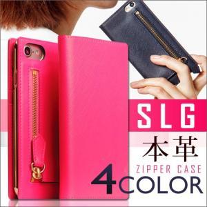 iPhone8 iPhone7 ケース 手帳 財布 本革 【SLG正規品】 おしゃれ 革|muuk-shop