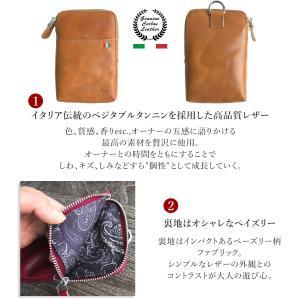 シガレットケース イタリアンレザー 本革 レザー iQOS glo スマホ等|muuk-shop|05