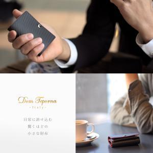 財布 メンズ 牛革 コンパクト 三つ折り財布 イタリアンカーボン レザー ウォレット サイフ|muuk-shop|02