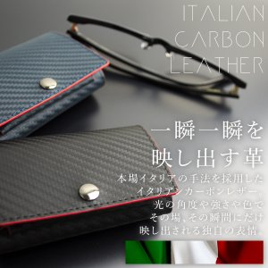 財布 メンズ 牛革 コンパクト 三つ折り財布 イタリアンカーボン レザー ウォレット サイフ|muuk-shop|03