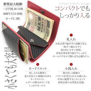 財布 メンズ 牛革 コンパクト 三つ折り財布 イタリアンカーボン レザー ウォレット サイフ|muuk-shop|05
