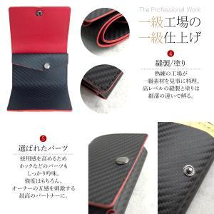 財布 メンズ 牛革 コンパクト 三つ折り財布 イタリアンカーボン レザー ウォレット サイフ|muuk-shop|06