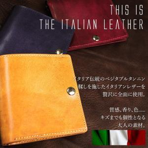 財布 本革 二つ折り財布  メンズ コンパクト イタリアンレザー 薄型  ウォレット サイフ|muuk-shop|03