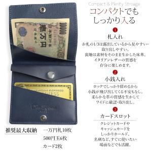 財布 本革 二つ折り財布  メンズ コンパクト イタリアンレザー 薄型  ウォレット サイフ|muuk-shop|05