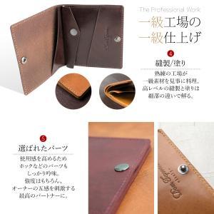 財布 本革 二つ折り財布  メンズ コンパクト イタリアンレザー 薄型  ウォレット サイフ|muuk-shop|06