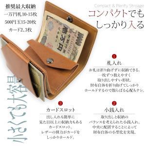 財布 本革 三つ折り財布 メンズ コンパクト イタリアンレザー 薄型 ウォレット サイフ|muuk-shop|05