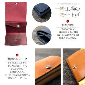 財布 本革 三つ折り財布 メンズ コンパクト イタリアンレザー 薄型 ウォレット サイフ|muuk-shop|06