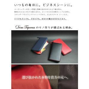 牛革 長財布 カーボン レザー ラウンドファスナー ウォレット サイフ|muuk-shop|05