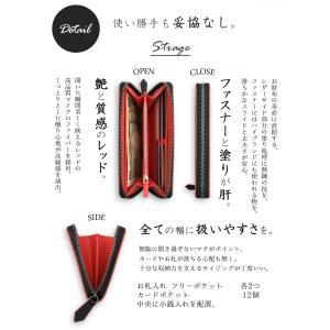 牛革 長財布 カーボン レザー ラウンドファスナー ウォレット サイフ|muuk-shop|06
