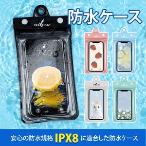 防水ケース スマホケース 防水カバー スマホカバー iPhone Xperia スマホ ケース プー...