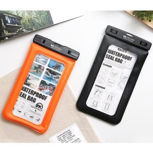 防水ケース スマホケース 防水カバー スマホカバー iPhone Xperia スマホ ケース プール 海|muuk-shop|05