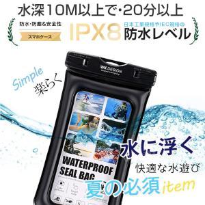 防水ケース スマホケース 防水カバー スマホカバー iPhone Xperia スマホ ケース プール 海|muuk-shop|06