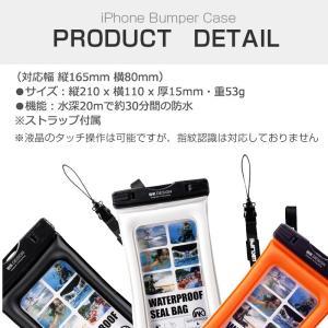 防水ケース スマホケース 防水カバー スマホカバー iPhone Xperia スマホ ケース プール 海|muuk-shop|10