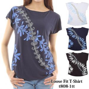 体型カバー フラダンス Tシャツ ルースフィット ティアレタヒチ柄 ネコポス対応可