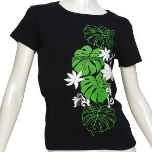 フラダンス衣装 Tシャツ フライス 半袖 タヒチアンモンステラ柄 黒ボディ 緑&白プリント ネコポス...