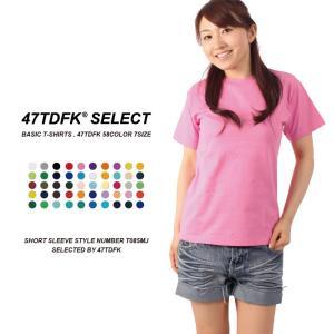 Tシャツ メンズ 無地 半袖 50色ヘビーウェイトTシャツ(...