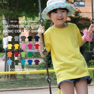■カラフルなカラーと豊富なサイズのドライTシャツ  ■抜群の吸汗性と速乾性のスポーツに最適なドライT...