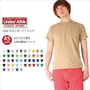 Tシャツ メンズ 無地 半袖  無地Tシャツ
