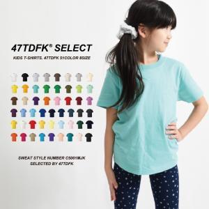 Tシャツ キッズ 無地 半袖 カラフル カラーtシャツ 男の子 女の子 tシャツ