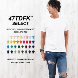 Tシャツ メンズ 無地 半袖 今風なシルエットを取り入れた丁度良い厚さの無地Tシャツ(S〜XL39色)