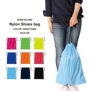 シューズバッグ!上履き入れにも最適な巾着タイプのナイロン素材のシューズバッグ</b>  ...