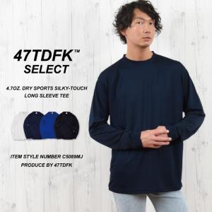 長袖のドライTシャツ シルクのような柔らかい肌さわりの速乾Tシャツ  ポリエステル100%の素材で、...