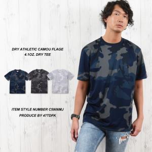 ドライTシャツ カモフラージュTシャツ ドライ素材の速乾Tシャツ カモフラ柄  ポリエステル100%...