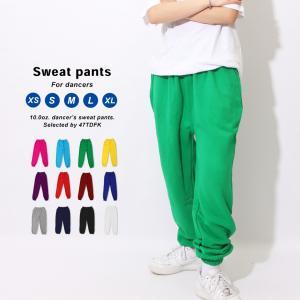 スウェットパンツ/スウェット ダンス メンズ レディース 無地 太めのスタイルのスエットパンツ