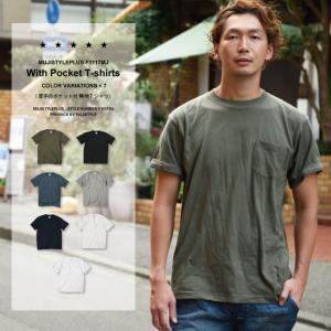 定番のオープンエンドTシャツにポケット付きが登場。  タフな肉厚素材にオープンエンド糸のシャリ感(ご...