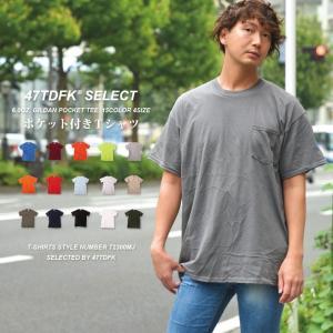 ポケット Tシャツ メンズ!厚手の6オンスの流行りの無地ポケットTシャツ