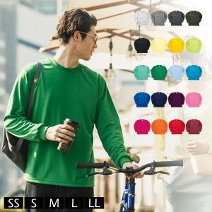 ■カラー展開充実のロングtシャツ 白、黒、赤、黄色を含めて豊富なカラー展開が魅力。 4.4オンスの着...