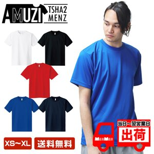 ●カラー サイズ展開充実のTシャツ  白、黒、赤、黄色を含めて豊富なカラー展開が魅力。 着心地と使い...
