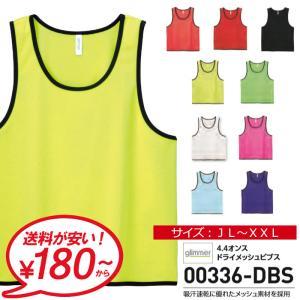 実寸(cm) (タグ表記/身丈/身巾/肩巾)  JL / 56 / 48 / 31 F / 64.5...