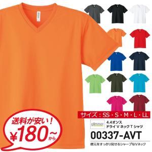無地 半袖 tシャツ メンズ glimmer グリマー 4.4オンス ドライ Vネック Tシャツ 吸...