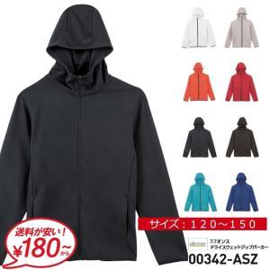 サイズ(cm) (タグ表記/身丈/身巾/肩巾/袖丈)   120cm / 46 / 38 / 31 ...