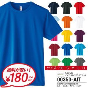 サイズ(cm) (タグ表記/着丈/身幅/肩幅/袖丈)  SS / 62 / 42 / 39 / 18...