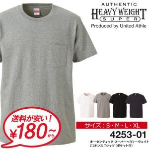 サイズ(cm) (タグ表記/着丈/身幅/肩幅/袖丈)  S / 66 / 47 / 41 / 19 ...
