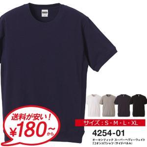 サイズ(cm) (タグ表記/着丈/身幅/肩幅/袖丈)  S / 65 / 46 / 39 / 21 ...