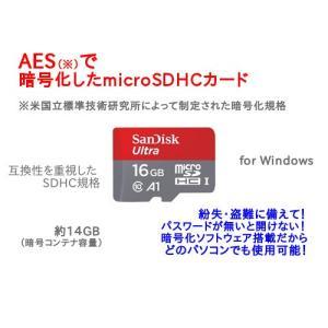 暗号化MicroSDメモリーカード OSS版 SDHC SanDisk 16GB 送料無|mwks-pro