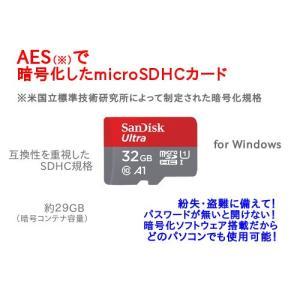 暗号化MicroSDメモリーカード OSS版 SDHC SanDisk 32GB 送料無|mwks-pro