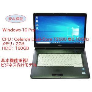 富士通 Fujitsu LIFEBOOK A540/C Win10 Pro Celeron Dual-Core/2GB/160GB|mwks-pro