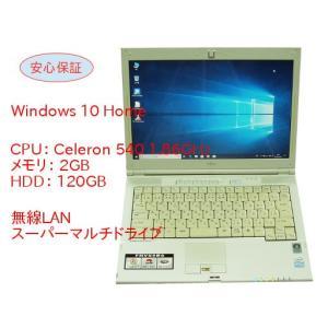 (完売)富士通 Fujitsu FMV-BIBLO MG50Y Win10 Celeron/2G/120G Wifi スーパーマルチ|mwks-pro