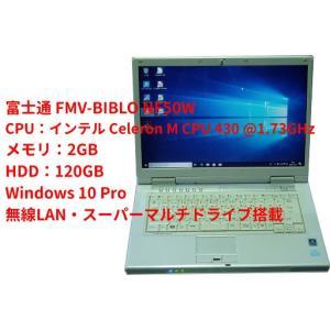 (完売)富士通 Fujitsu FMV-BIBLO NF50W CeleronM/2GB/120GB LibreOffice Windows10 Pro|mwks-pro